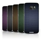 STUFF4 Case/Cover/Skin for Samsung Galaxy S Phones /Carbon Fibre Effect Design