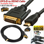 1 2 4 5 10M Gold HDMI to DVI-D Digital Video Cable For Projector PC DVD LCD HDTV