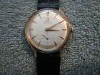 Omega 344 Bumperwind Automatic w Textured Linen Style Dial ca. 1951-NO RESERVE
