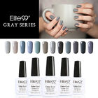 Elite99 Nails Grey Gel Polish UV LED Soak Off Shiny Color Varnish Top Base Coat