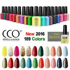 CCO OFFICIAL 2017 NEW BEST SELLING COLOURS UV LED NAIL GEL SOAK OFF POLISH  P1