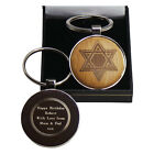 STAR OF DAVID Wood & SILVER Keyring Personalised  Engraved BAR MITZVAH JEWISH
