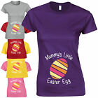 Mummy's Little Easter Egg (Girl) Ladies Fitted T-Shirt Funny Pregnancy Gift Top