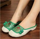 Unique Ethnic Traditional Chinese Satin Face Knot Lady Linen Slippers T-015 S#