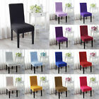 1/2/4/6/8Pcs Seat Covers for Kitchen Dining Chair Cover Restaurant Wedding Part