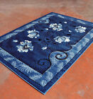 Rug Tycoon Light Blue/Black Area Rug