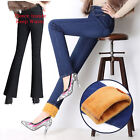 Women's Wide Leg Fleece Jeans Skinny Straight Denim Pants Warm Flare Trousers