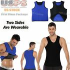 Waist Training Corsets For Men Underwear Neoprene Waist Cincher Shirt Vest US