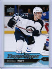 16/17 UD SERIES 2 HOCKEY YOUNG GUNS ROOKIE RC CARDS (#451-500) U-Pick From List