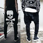 Men's Skull Printing Casual Jogger Sportwear Baggy Harem Pants Slacks Trousers