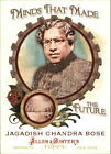 2011 Topps Allen and Ginter Minds That Made the Future - Finish Your Set