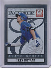 2013 Elite Extra Edition Elite Series - Finish Your Set -*WE COMBINE S/H*