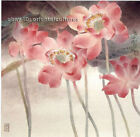 Chinese 100% real natural silk thread, su hand embroidery kits:lotus birds