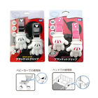 TAKARA TOMY Disney Japan Baby Toddler Strollers Beds Blanket Clip 2 PCS Set R37