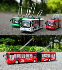34cm City Bus Extended Version Sound Light Model Toys X1PC Birthday Xmas Gift