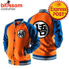 K471 Dragon Ball Z Goku Varsity Jacket Baseball Bomber Hoodie Coat Anime Cosplay