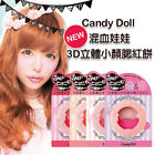 Candy Doll Japan Cheek Color Duo 3D Small Face Highlight Blush 7g