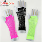 AC275 Ladies Fishnet Gloves Dance Disco 80s 70s Fingerless Costume Elbow Length