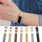 Milanese Replacement Wrist Band Magnet Lock Bracelet for Fitbit Alta HR Goodish