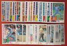 chris fill - 1984 Topps Tiffany - Pick One - Fill Your Set - #550-#792