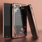 For Samsung Galaxy S7 / S7 Edge Luxury Hybrid Crystal Bling TPU Clear Case Cover