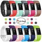12-Pack Silicone Strap Classic Sport Bands w/ Secure Buckle for Fitbit Charge 2