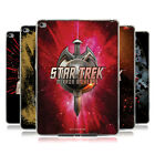 OFFICIAL STAR TREK MIRROR UNIVERSE TNG SOFT GEL CASE FOR APPLE SAMSUNG TABLETS on eBay