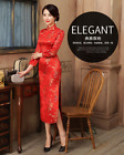 Внешний вид - New Vintage Chinese Women's Long Sleeve Cheongsam Qipao Evening Party Dress