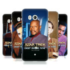OFFICIAL STAR TREK ICONIC CHARACTERS DS9 HARD BACK CASE FOR HTC PHONES 1 on eBay