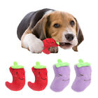 2 Pack Dog & Cat Play Toys Vegetable Shape Plush Sound Toy
