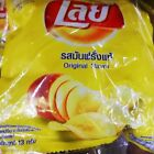 13 g. Lay's MANY Flavor Potato Chips Snack Useful Appetizers Camp Lays Thailand