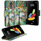 LG Stylo 2, Stylo 2 V, Stylo 2 Plus Case, Leather Magnetic Fold Wallet Cover