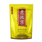 50x Relax Mood Foot Patch Detox Ginger Pads Body Toxin Feet Cleansing Herbal CBL