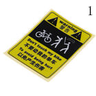 DONT TOUCH MY BIKE Bicycle Decorative Warning Sticker Waterproof Decal Yellow ~