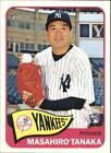 2014 Topps Heritage High Number #501-600 - Your Choice *GOTBASEBALLCARDS