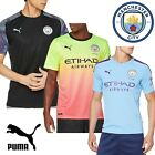 PUMA Official Manchester City Football Club MCFC Replica Football Jerseys