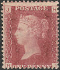 1864/79 SG43/44 1d RED PLATE NUMBERS MINT HINGED