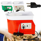 Electric Pottery Wheel Ceramic Machine Drawing Maker Clay Craft DIY 350W image