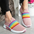 NEW WOMENS LADIES SLIP ON RAINBOW SNEAKERS KNIT TRAINERS PARTY SHOES