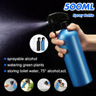 500ml Cleaning Trigger Hand Water Spray Bottle Plastic Empty Bottles !! !!
