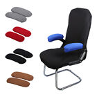 2X Stretch Armchair Chair Armrest Covers Office Home Computer Arm Protector