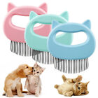 Pet Cat Dog Massage Shell Comb Grooming Hair Removal Shedding Cleaning Brush A