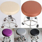 Round seat cover pillow chair cover for bar stool chair