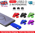 TYPE-C 2 in 1 USB Photostick Memory Stick Flash Pen Drive Android/Samsung/Huawei
