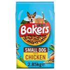 Bakers Small Dog Adult Dry Dog Food (Chicken and Vegetables)