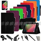 Leather Cover Case Protector Accessory Bundles For Google Asus Nexus 7 1st Gen