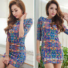 Women's Colorful Print Chiffon Celebrity Style Slim Fitted Clubwear Pencil Dress