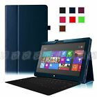 For Microsoft Surface RT Surface 2 10.6 Inch Tablet Folio PU Leather Case Cover