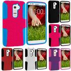For LG G2 Sprint T-Mobile At&t Hybrid Mesh Hard/Soft Color Case Cover Accessory
