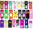 3D Animal Silicone Cover Soft Gel Case For Apple iPhone 5 5S